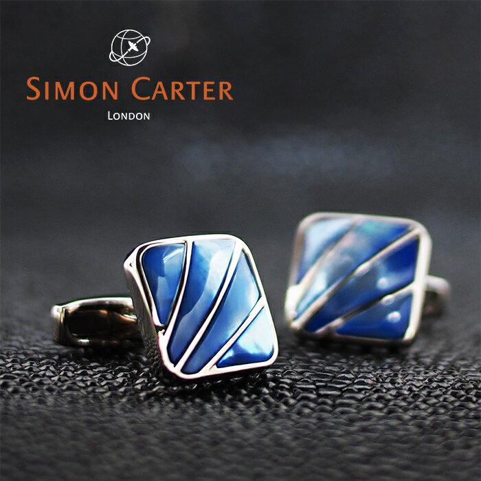 SIMON CARTER サイモンカーター カフス カフリンクス カフスボタン DECO FAN ブルー×シルバー BLUE MOP サイモンカーター カフス