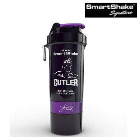 SmartShake スマートシェイク シグネチャー ジェイ・カトラー エディション 800ml プロテインシェイカー ブラック×パープル スムージーシェイカー サプリメントケース ピルケース プロテインシェーカー プロテイン容器 筋トレ ジム
