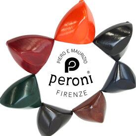 PERONI ペローニ 842 イーグルコインケース 小銭入れ 全7色 ペローニ コインケース 【ラッピング対応】 父の日ギフト