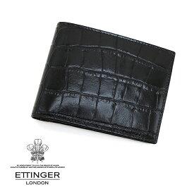 867e9b4d256a ETTINGER エッティンガー CROCO COLLECTION/クロココレクション 141JR EBONY クロコ型押し二つ折り財布 小銭