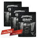 BMPプロテイン 3kg ホエイプロテイン 3kg ナチュラル/プレーン ダイエット 筋肉 筋トレ 肉体改造 プロテイン ホエイ プロテイン 1kg×3 プロテ...