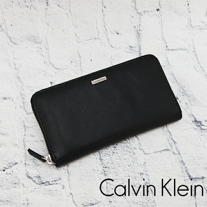 Calvin Klein カルバンクライン ラウンドファスナー長財布 ブラック 79441 カルバンクライン 財布