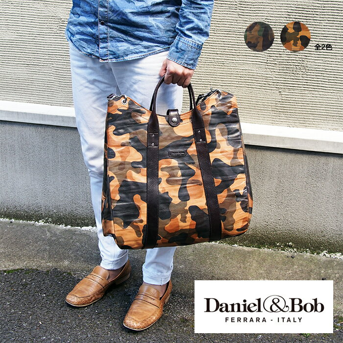 Daniel&Bob ダニエル&ボブ CULODORO クロドーロ RODI 2WAYショルダーバッグ 全2色