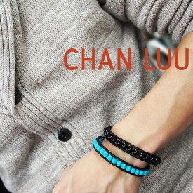 CHAN LUU チャンルー メンズ シングルラップブレス ブレスレット SINGLE WRAP BRACELET BSM-2028 全3色 チャンルー ブレスレット メンズ