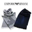 EMPORIO ARMANI エンポリオアルマーニ マフラー スカーフ 全2色 625051 8A366 アルマーニ マフラー プレゼント 男性 …