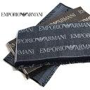 EMPORIO ARMANI エンポリオアルマーニ マフラー スカーフ 全3色 625053 CC786 アルマーニ マフラー プレゼント 男性 …