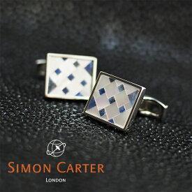 SIMON CARTER サイモンカーター カフス カフリンクス カフスボタン CUBIST MOSAIC SODALITE/ブルー×シルバー サイモンカーター カフス カフスボタン メンズ