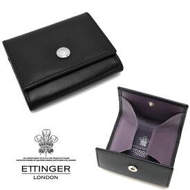 ETTINGER エッティンガー ROYAL COLLECTION/ロイヤルコレクション 145JR コインケース 小銭入れ ブラック×パープル
