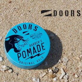 DOORS ドアーズ オリジナルポマード 120g 整髪料 水性 水性ポマード