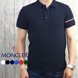 MONCLER モンクレール メンズ ポロシャツ 袖トリコロールライン 鹿の子 全6色 Sサイズ モンクレール ポロシャツ メンズ