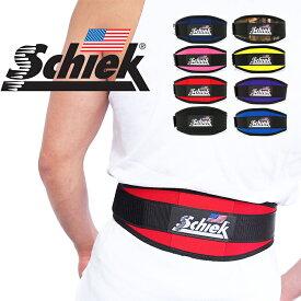 Schiek シーク リフティングベルト 2004 全8色 トレーニングベルト ユニセックス ナイロン製 マジックテープ式 筋トレ ジム シーク トレーニングベルト