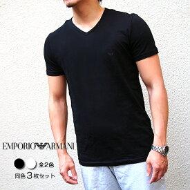 EMPORIO ARMANI エンポリオ アルマーニ 半袖VネックTシャツ 3枚セット 全2色 アンダーウェア 110856 CC722 エンポリオアルマーニ tシャツ