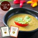 oli ono protein curry たんぱく入りプロテインカレー キーマカレー/グリーンカレー タンパク質 プロテイン カレー レトルト カレー レトルト グリーン