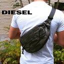 DIESEL ディーゼル ボディバッグ ウエストバッグ ブラックカモフラージュ/迷彩 X05120 P2071 T8013 ディーゼル バッグ…