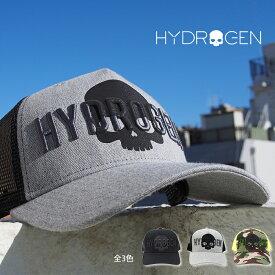 HYDROGEN ハイドロゲン ベースボールキャップ スカル 帽子 265900 全3色 フリーサイズ ハイドロゲン キャップ ハイドロゲン 帽子