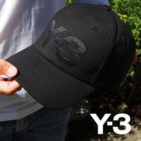 Y-3 ワイスリー ロゴ ベースボールキャップ BLACK/ブラック LOGO CAP GK0626 adidas Yohji Yamamoto アディダス y3 キャップ y3 帽子