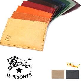 IL BISONTE イルビゾンテ レザーカードケース C0567/MP 全10色 イルビゾンテ カードケース 定期入れ パスケース