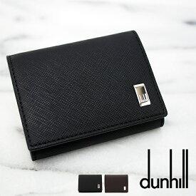 Dunhill ダンヒル コインケース 小銭入れ Plain プレーン 全2色 20R2P13PC ダンヒル 財布 父の日ギフト コインケース メンズ ダンヒル コインケース ダンヒル