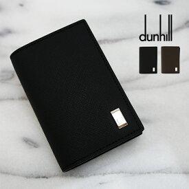 Dunhill ダンヒル 名刺入れ カードケース Plain プレーン 全2色 20R2P11PC ダンヒル 名刺入れ ダンヒル カードケース 父の日ギフト