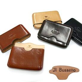 IL Bussetto イル・ブセット イタリアンレザー シームレス 名刺入れ カードケース 全4色 イルブセット