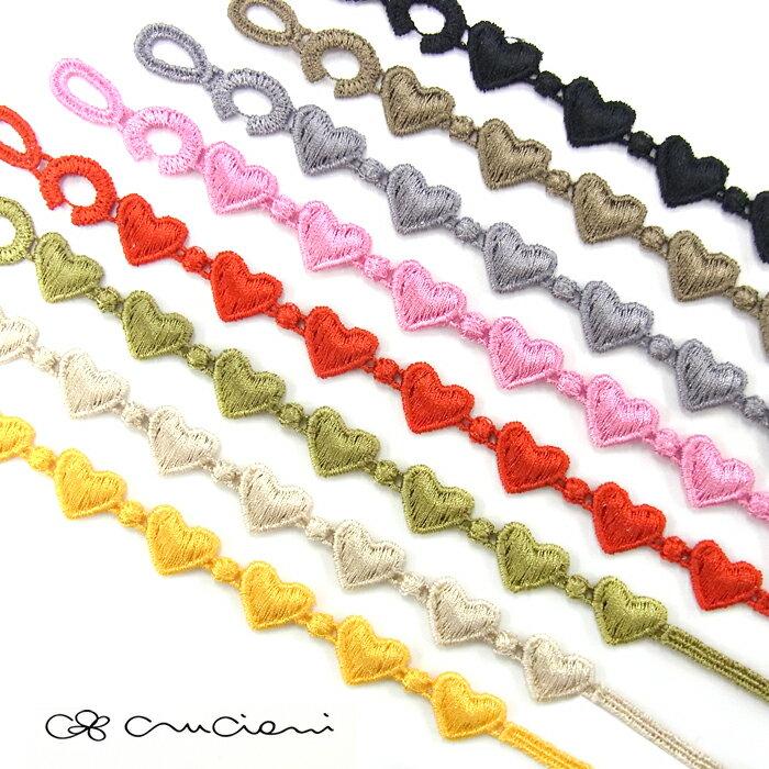 【メール便可】 CRUCIANI クルチアーニ 刺繍ブレスレット ハート 全20色