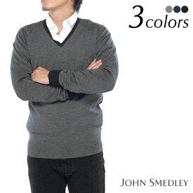 JOHN SMEDLEY ジョンスメドレー GANNET メンズVネックニット 全3色