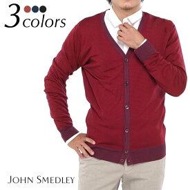 JOHN SMEDLEY ジョンスメドレー DOLTON ボーダー カーディガン メンズカーディガン 全3色