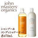 john masters organics ジョンマスターオーガニック ペットシャンプー&コンディショナーセット  473mL