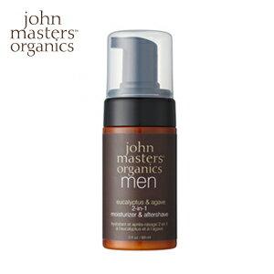 john masters organics ジョンマスターオーガニック E&Aモイスチャライザー&アフターシェーブ(ユーカリ&リュウゼツラン) <乳液タイプ保湿液> 89mL