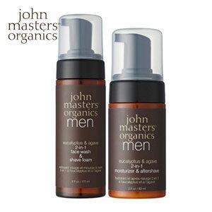 john masters organics ジョンマスターオーガニック メンズグルーミングセット(E&Aフェイスウォッシュ&シェーブフォーム+モイスチャライザー&アフターシェーブ) 即納