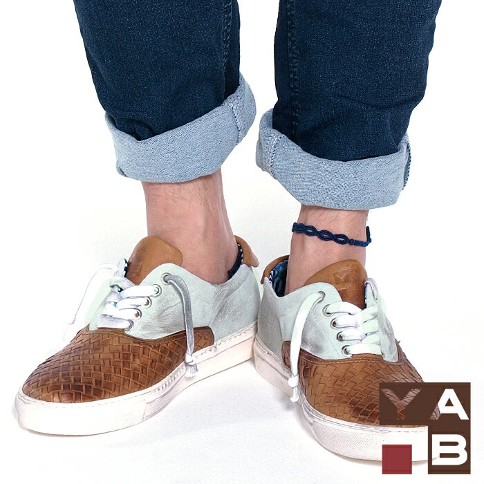 YAB SHOES YOU ARE BRAND 【MADE IN ITALY】イタリア製 イントレチャート×スエードレザースニーカー VANS COGNAC/ブラウン×ホワイト ユーズド加工スニーカー