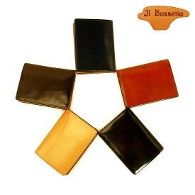 IL Bussetto イル・ブセット イタリアンレザー 名刺入れ カードケース 全5色 イルブセット