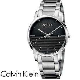 Calvin Klein カルバンクライン 腕時計 メンズ 43mm ブラック×シルバー K2G2G14C CITY EXTENSION シティ エクステンション クォーツ メンズ腕時計 ウォッチ カルバンクライン 時計