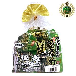 青森県産おいらせ黒にんにく【Mサイズ×4個入】ポリフェノールおいらせフルーティ青森県産にんにく黒にんにくバター