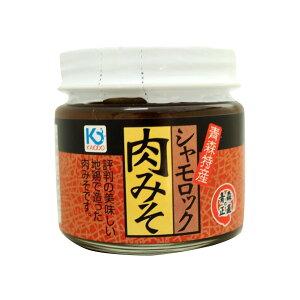 青森県特産品 【シャモロック肉みそ】 地鶏使用 ごはんのおとも おつまに お取り寄せ 甘味噌 地鶏つまみ 生野菜 肉みそ シャモロック