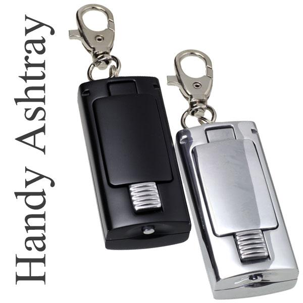 フックホルダー付携帯灰皿 ハンディアシュトレイ MPA-1【ネコポス対応可】