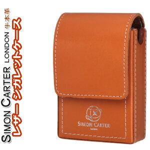 送料無料 SIMON CARTER サイモンカーター レザー シガレットケース 牛革 SCP-301