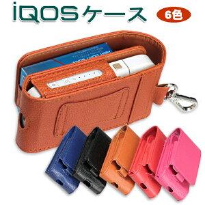 【数量限定】値下げしました!アイコス ケース iQOS PUレザー 合皮 iQOS ヒートスティック クリーナー 収納可能 フック付き 6色【ネコポスで送料無料】《ギフト包装不可》