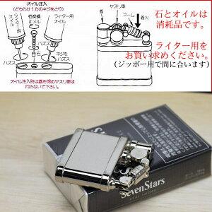 日本製オイルライターDUKE(デューク)/ニッケルミガキ画像