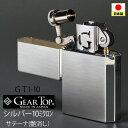 【12月・1月はいつでもポイント5倍!】オイルライター ギアトップ 国産オイルライター GEAR TOP Made in Japan シルバ…