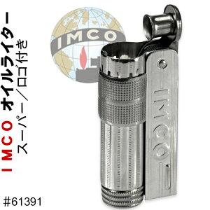 【12月・1月はいつでもポイント5倍!】IMCO ライター イムコ スーパー ロゴ付き フリント式 オイルライター 【ネコポス対応】