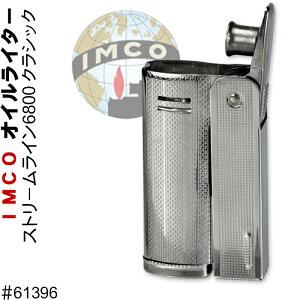 【12月・1月はいつでもポイント5倍!】IMCO ライター イムコ ストリームライン 6800 クラシック フリント式 オイルライター 【ネコポス対応】
