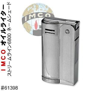 【8月・9月はいつでもポイント5倍!】IMCO ライター イムコ ストリームライン 6800 ネームジェード フリント式 オイルライター 【ネコポス対応】