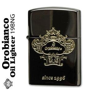 送料無料 Orobianco オロビアンコ オイルライター ブラック/ゴールド ORL-19BNG ギフト プレゼントに最適 ネコポス対応