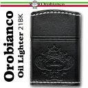 送料無料 Orobianco オロビアンコ オイルライター 牛革巻き ORL-21BK ギフト プレゼントに最適