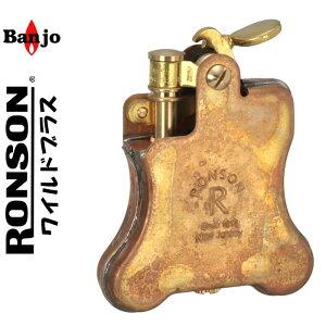 【11月・12月はいつでもポイント5倍!】ロンソン ライター バンジョー RONSON Banjo オイルライター R01-M006 ワイルドブラス【ネコポス対応】