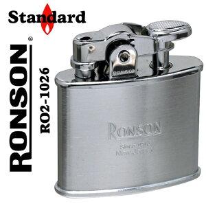 【11月・12月はいつでもポイント5倍!】ロンソン ライター スタンダード RONSON Standard オイルライター R02-0026 クロームサテン【ネコポス対応】