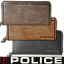 【送料無料】POLICE(ポリス)財布 メンズ 長財布 ラウンドファスナー EDGE(エッジ) PA-58002 三種