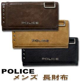 20cf32d72f65 【送料無料】POLICE(ポリス)財布 メンズ 長財布 束入れ Avoid II