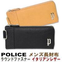 a962a05d0167 PR POLICE(ポリス)メンズ長財布 ラウンドファスナー イタリア.